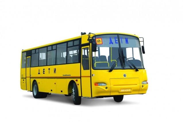 Гараж для школьного автобуса